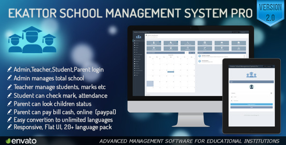 اسکریپت مدیریت مدرسه Ekattor School Management System Pro v2.0