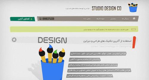 قالب html طراحی گرافیک Studio Design فارسی