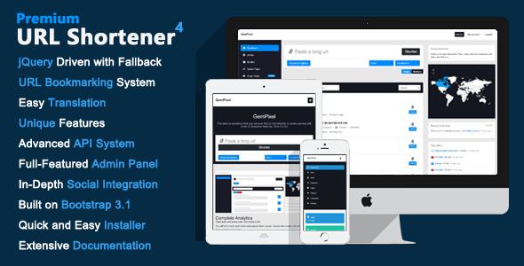 اسکریپت پیشرفته کوتاه کننده لینک Premium URL Shortener v4.0