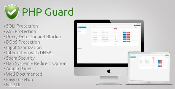 phpGuard اسکریپت امنیت وب سایت شما