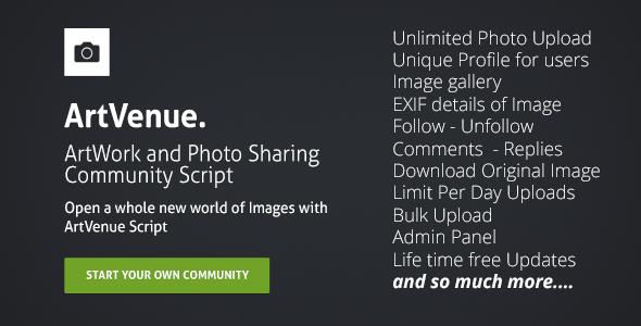 داناود اسکریپت شبکه اجتماعی اشتراک عکس ArtVenue v3.4.2
