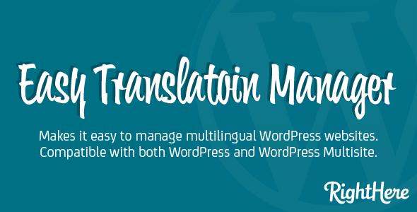 Easy Translation Manager