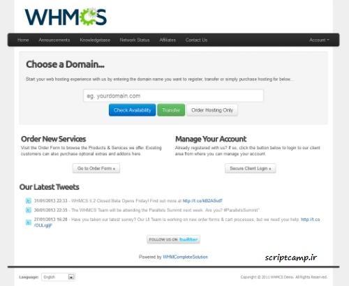 دانلود اسکریپت WHMCS v5.3.7 PHP NULL ITMD فارسی شده