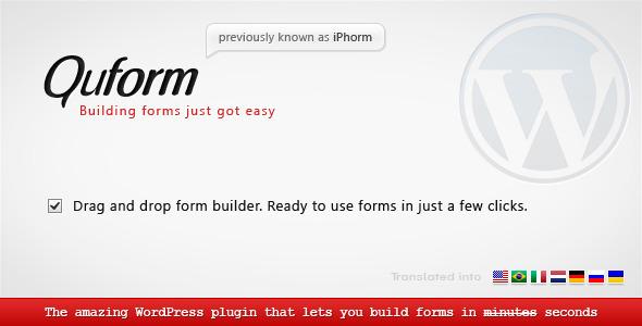 دانلود افزونه مشهور Quform v1.4.14 فرم ساز وردپرس