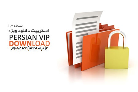 Persian VIP Download