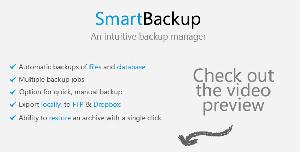 اسکریپت بک آپ گیری از اطلاعات سایت SmartBackup v1.1.1