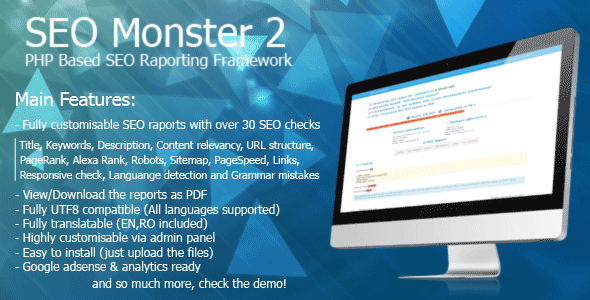 SEO Monster 2