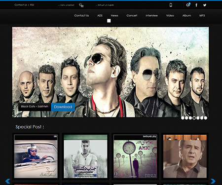 قالب سایت اهورا موزیک برای وردپرس