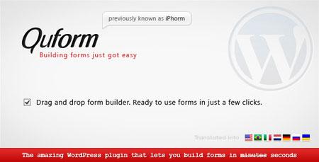 افزونه فرم ساز پیشرفته وردپرس فارسی Quform v1.4.16