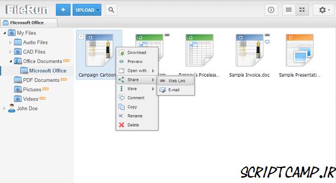 اسکریپت ایجاد مدیریت فایل برای کاربران FileRun