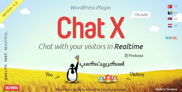 دانلود افزونه پشتیبانی چت پیشرفته وردپرس Chat X v1.1.4