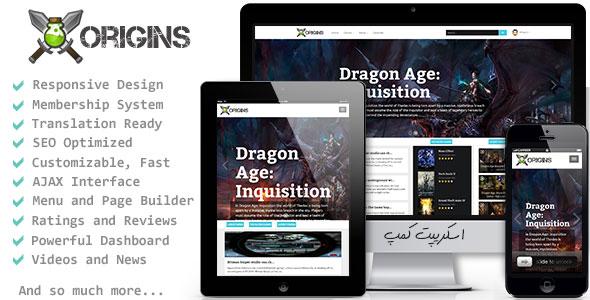ساخت سایت پرتال بازی با اسکریپت Origins v1.3