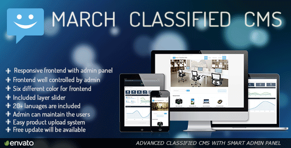 March Classified CMS