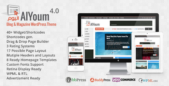 دانلود قالب زیبای مجله وردپرس AlYoum v4.0 حمایت از راست چین