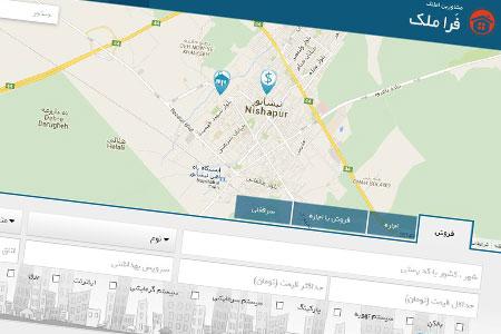 ایجاد وب سایت املاک اینترنتی فارسی با اسکریپت Real Estate Agency Portal