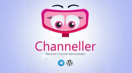 افزونه Channeller ارسال خودکار مطلب به کانال تلگرام