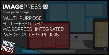 ارائه گالری عکس به کاربران وردپرسی با افزونه ImagePress