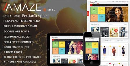 قالب فروشگاهی و زیبای مجنتو Amaze نسخه ۱.۷