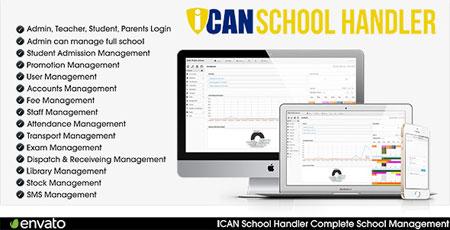 اسکریپت مدیریت مدارس ICAN School Handler نسخه ۱.۲.۲