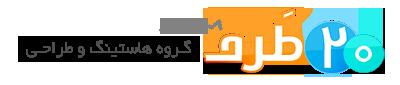 دانلود قالب HTML هاست و میزبانی وب Ciaohost