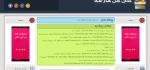 دانلود قالب وردپرس برای سایت های دانلود