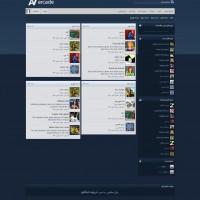 اسکریپت فارسی راه اندازی سایت بازی آنلاین با AV Arcade Pro 5.7.4