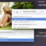 Clean HTML Audio Player پخش آنلاین موسیقی در سایت
