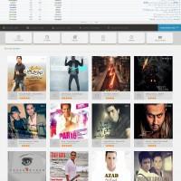 قالب جدید و هوشمند سلطان موزیک برای نیوک 8.3