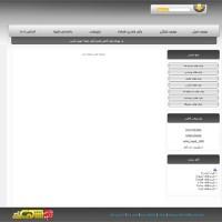 اسکریپت حرفه ای راه اندازی سایت بازی آنلاین فلش با مدیریت کاملا فارسی