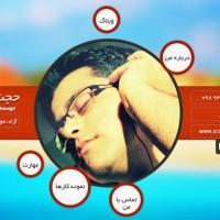 قالب html زیبا برای سایت شخصی به نام آزادکار