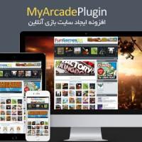 ایجاد سایت بازی آنلاین فلش با افزونه MyArcadePlugin نسخه ۵.۱۵.۳