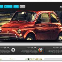 قالب زیبای pazhang فارسی html