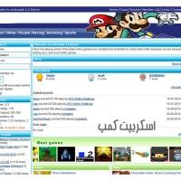 دانلود اسکریپت ایجاد سایت بازی آنلاین onArcade v2.4.1
