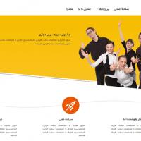 قالب html بسیار زیبای شرکتی راهکار خلاق