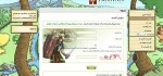 دانلود اسکریپت تراوین فارسی travian 4.2