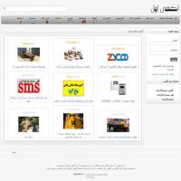 ایجاد سایت آگهی و نیازمندی فارسی OpenPHP v1.6