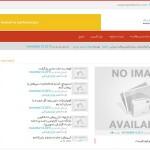 اسکریپت فارسی خبرخوان اتوماتیک NewsPilot نسخه 1.0.0