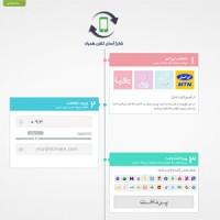 دانلود اسکریپت راه اندازی فروشگاه کارت شارژ با شارژ ریسلر نسخه 3.0