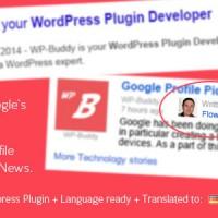 افزونه نمایش عکس و نام نویسنده در نتایج گوگل Google Plus Author Information v2.4.9