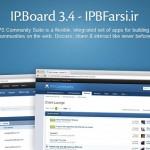دانلود انجمن IP.Board v3.4.7 +فارسی ساز + شمسی ساز و تبدیل ساز