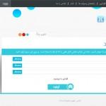دانلود قالب Tricolor برای کلیجا فارسی