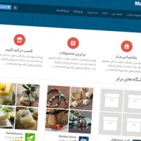 پوسته مارکت و بازارچه فارسی Makery ووکامرس نسخه ۱.۷