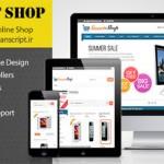 دانلود رایگان MC Smart Shop اسکریپت فروشگاه ساز رایگان
