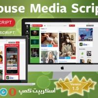 اسکریپت گالری عکس و فیلم پیشرفته Mouse Media Script v1.5