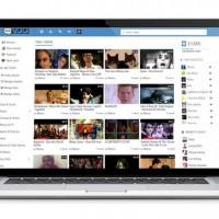 دانلود رایگان اسکریپت اشتراک گذاری ویدیو phpVibe نسخه 3.6