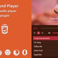 دانلود پخش کننده موزیک Simple Standalone Player به صورت html