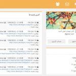 سیستم مدیریت محتوای فارسی raspina-1.8.6