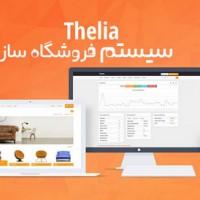 دانلود رایگان اسکریپت فروشگاه ساز و رایگان Thelia 2.0.4